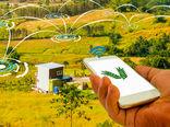 افتتاح شهرکهای استارتآپی بخش کشاورزی تا پایان سال جاری