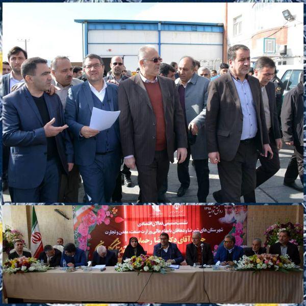 نشست وزیر  صنعت معدن تجارت  با فعالان اقتصادی شهرستانهای شهرضا و دهاقان