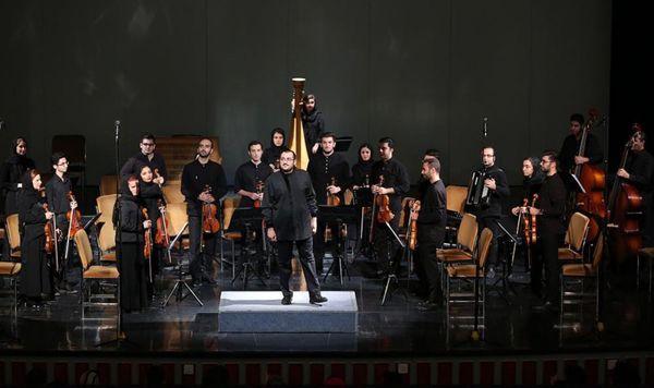 آزمون ورودی ارکستر فیلارمونیک تهران برگزار میشود