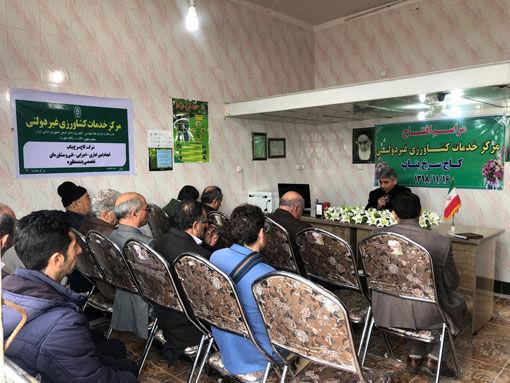 افتتاح مراکز خدمات کشاورزی غیردولتی پاک مهر و کاج سرخ در شهرستان بناب