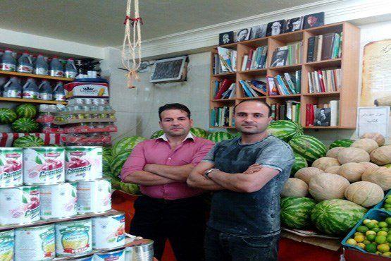 یک میوهفروشی متفاوت + عکس