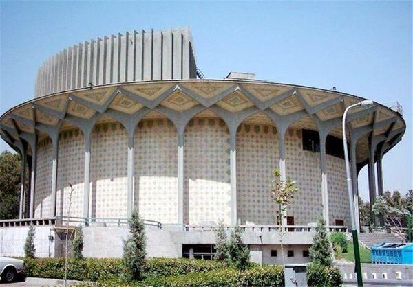 نمایشهای تئاتر شهر به شهدای حمله تروریستی اهواز  تقدیم شد