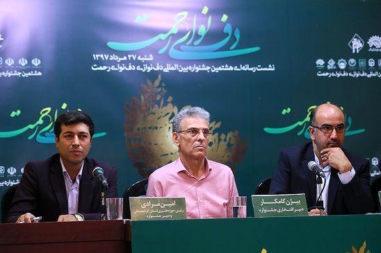 نکوداشت صدیق تعریف در سنندج