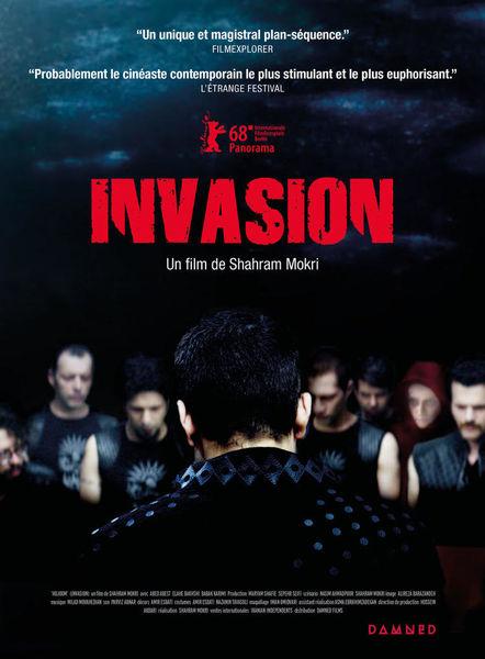 حضور دو فیلم از شهرام مکری در جشنواره فیلمهای «عجیب»