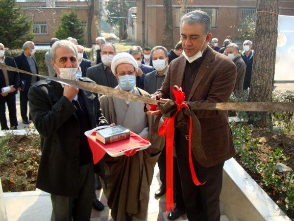 مرکز رشد نوآوری و فناوریهای گیاه پزشکی و کشاورزی افتتاح شد