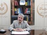 عضویت بیش از 700 نفر از بهرهبرداران بخش کشاورزی در نظام صنفی کشاورزی استان قزوین