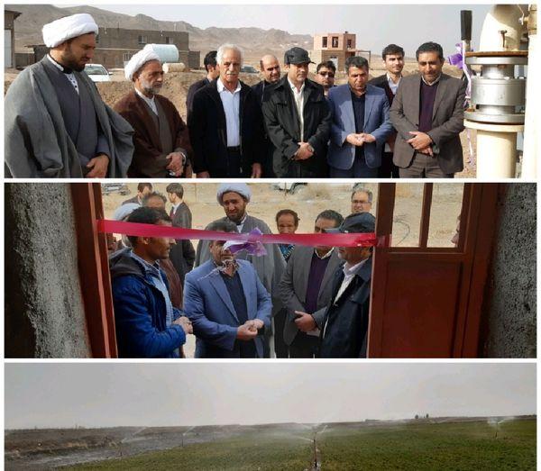 افتتاح گازرسانی به مرغداری و آبیاری کم فشار و تحت فشار شهرستان فردوس خراسان جنوبی