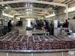 توسعه صنایع تبدیلی در بوشهر