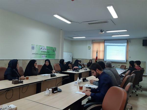 دوره آموزشی ترویجی اصول پرورش زالو در شهرستان بهارستان برگزار شد