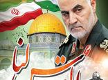 روز جهانی قدس یادآور تصمیم هوشمندانه امام خمینی (ره) است