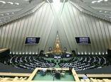 تصویب لایحه حمایت قضایی و بیمه ای از ماموران یگان حفاظت دستگاه های اجرایی