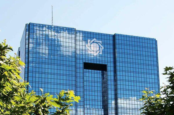 وزارت بهداشت سرلیست فهرست بانک مرکزی