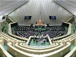 کلیات لایحه حمایت از کودکان تصویب شد