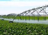 تجهیز نیمی از اراضی آبی چهارمحال و بختیاری به سامانههای نوین آبیاری