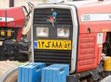 ماشین الات کشاورزی مستعمل  در یزد پلاک گذاری میشوند