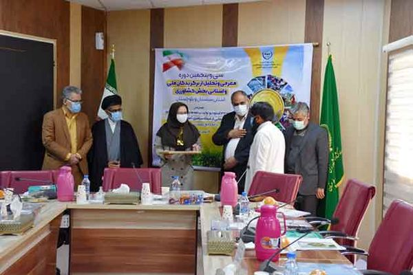 تجلیل از56نمونه بخش کشاورزی سیستان وبلوچستان