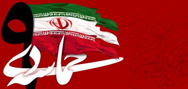 حماسه 8 دی مردم تبریز در تاریخ این سرزمین جاودان خواهد ماند