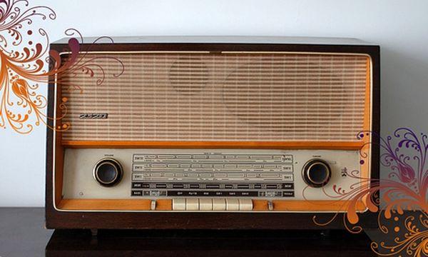 «اگر برادرم نیامد» را از رادیو نمایش بشنوید