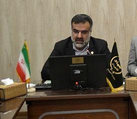 آموزش مقدمه توسعه پایدار منابع طبیعی فارس است
