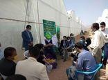 برگزاری دوره آموزشی مهارتی مدیریت تولید فلفل گلخانه ای در استان یزد