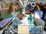 کاهش تولید در 13 گروه صنعتی