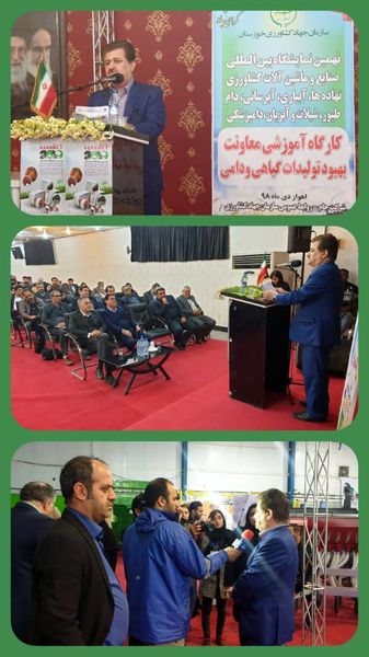 خوزستان مهمترین قطب تولید کشاورزی کشور