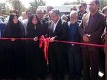 یک طرح کشاورزی در شهرستان بویین زهرا  افتتاح شد