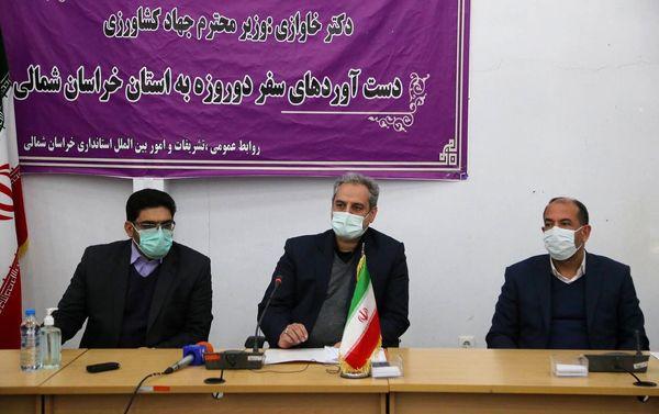 تصویب ۳۵۰۰ میلیارد تومان تسهیلات ارزان قیمت برای خراسان شمالی
