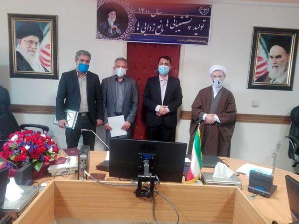 مدیر جدید امور اراضی استان تهران معرفی شد