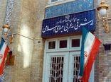ایران مراتب اعتراض خود را به گرجستان اعلام کرد