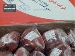 خرید بیش از ۱۰۰۰ تن گوشت گوساله منجمد داخلی در فارس