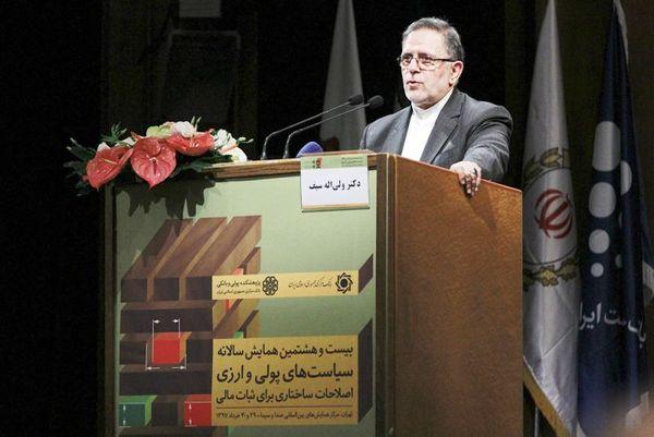 اقتصاد ایران عملکرد موفقی در زمینه ثبات قیمتها داشت