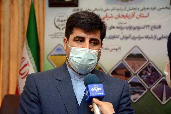 بهره برداری از ۱۵ طرح گلخانهای آذربایجان شرقی به ظرفیت ۱۳ هکتار