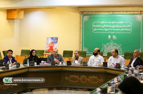 تمرین زندگی شعار جشنواره ملی اسباببازی