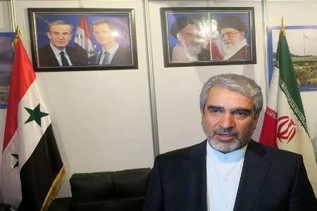 فرصتی برای حضور شرکتهای ایرانی
