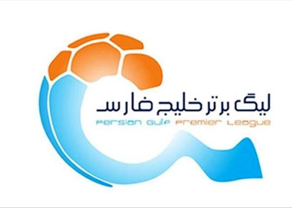 استقلال - نفت مسجدسلیمان