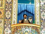 مسئول حوزه ی نمایندگی ولی فقیه در سازمان جهاد کشاورزی سخنران پیش از خطبه های نمازجمعه این هفته بود