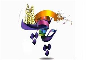 برگزاری جشن صنعت چاپ در ٢٠ استان کشور
