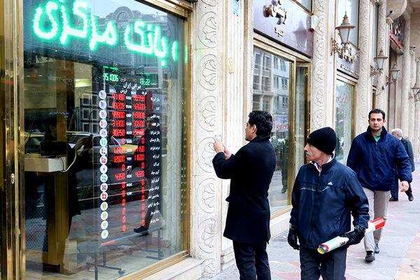بحران ارز، گسترش شکاف در اعتماد اجتماعی