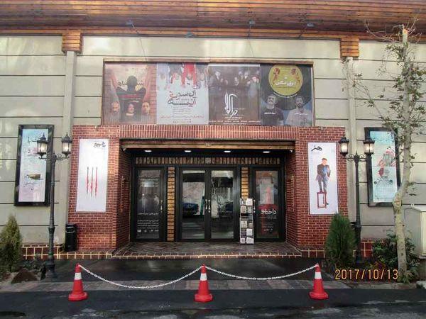 پردیس تئاتر شهرزاد 3 میلیارد تومان فروخت