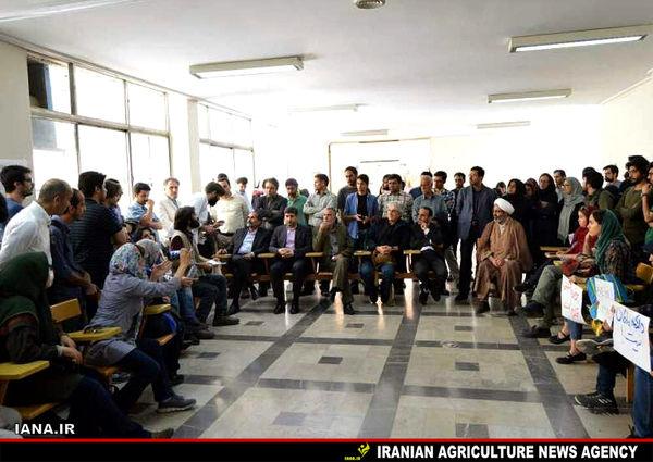 نامه اساتید دانشگاه تهران در حمایت از تحصن دانشجویان