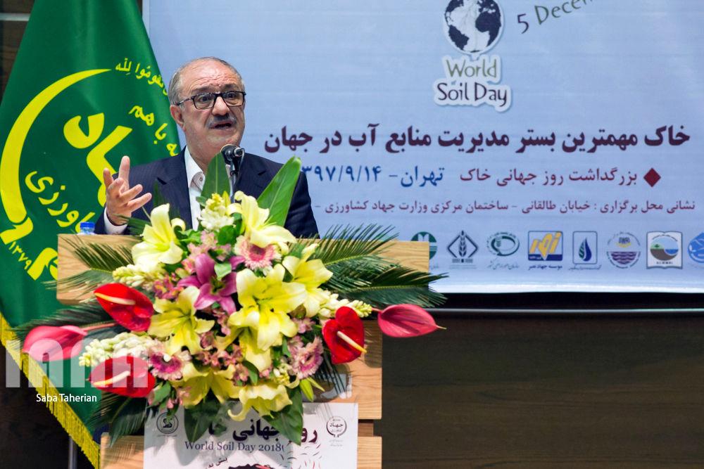 همایش روز جهانی خاک