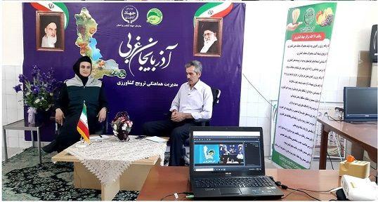 ارتباط مستقیم با مرکز جهاد کشاورزی زینالو شهرستان ارومیه در شبکه ملی برکت