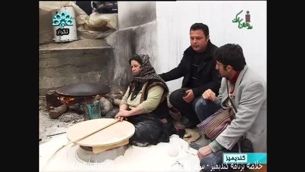 مشکلات روستاها و روستاییان در قاب تلویزیون