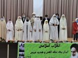 برگزاری مراسم جشن تکلیف فرزندان کارکنان سازمان جهاد کشاورزی چهارمحال و بختیاری
