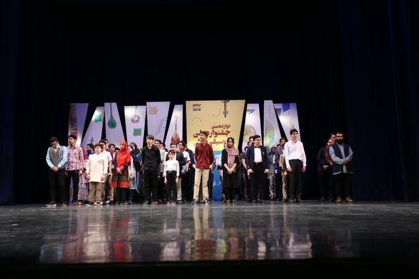 آئین اختتامیه دوازدهمین جشنواره ملی موسیقی جوان برگزار شد