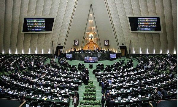 جلسه غیر علنی برجام در مجلس