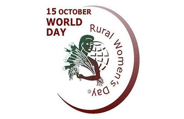 روز جهانی زنان روستایی