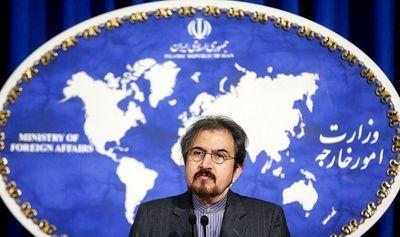 واکنش ایران به پیشنهاد مذاکرهی بدون پیششرط آمریکا