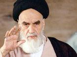 بیانیه رئیس سازمان جهاد کشاورزی استان اردبیل و مسئول حوزه نمایندگی ولی فقیه